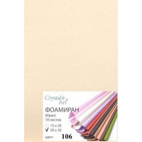 Crystal Art (Украина) 106_2030_ФОМ ЭВА Фоамиран, туманно-розовый