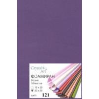 Crystal Art (Украина) 121_2030_ФОМ ЭВА Фоамиран, индиго