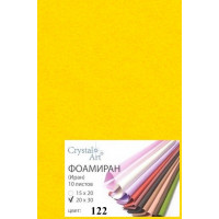 Crystal Art (Украина) 122_2030_ФОМ ЭВА Фоамиран, темно-желтый