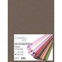 Crystal Art (Украина) 191_2030_ФОМ ЭВА Фоамиран, темно-коричневый