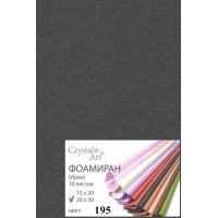 Crystal Art (Украина) 195_2030_ФОМ ЭВА Фоамиран, черный