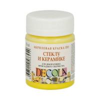 """DECOLA  """"DECOLA"""" Краска по стеклу и керамике 50 мл 4028214 лимонная"""
