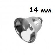 ВА-00015792 Колокольчик 14 мм (серебро), уп.20 шт.