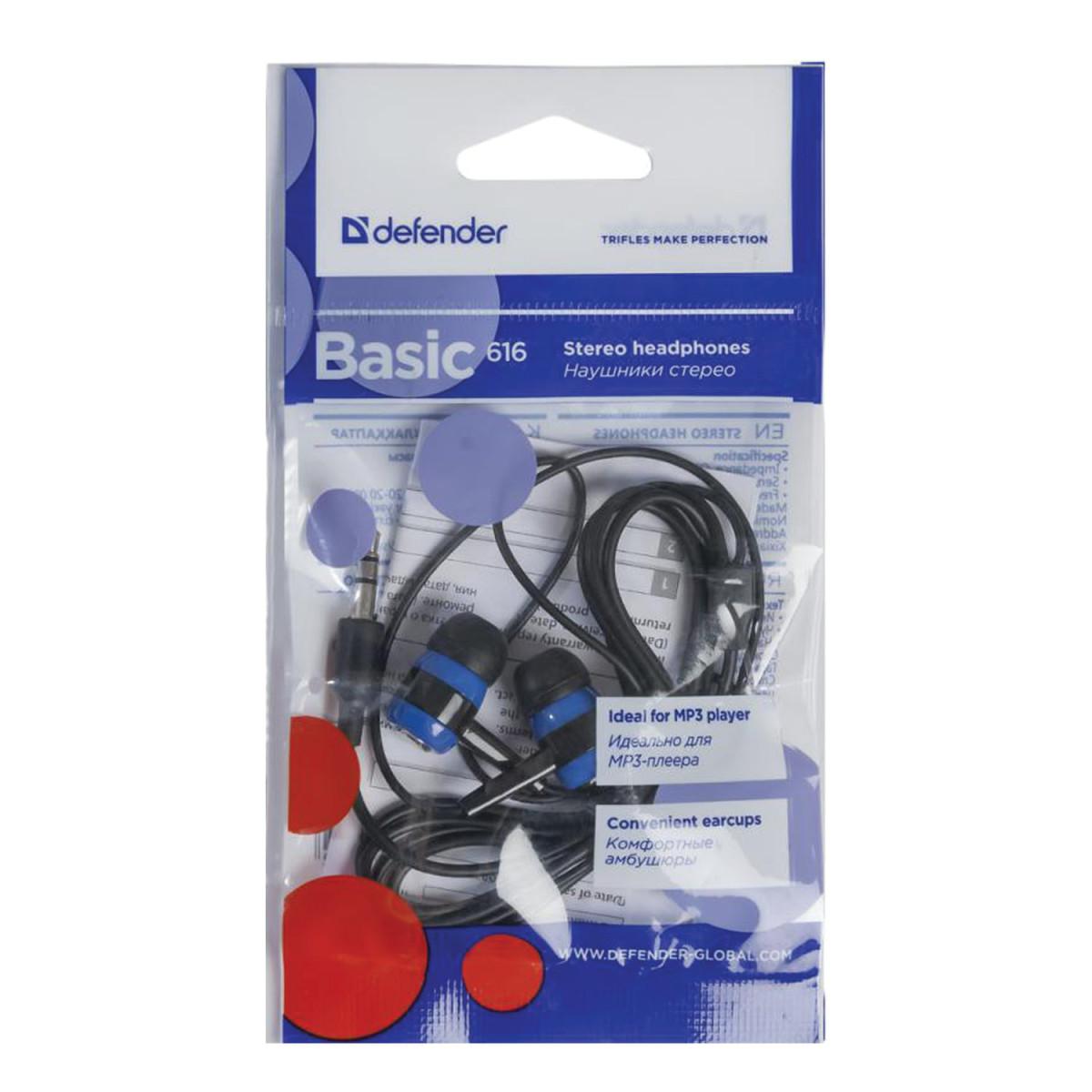 Наушники DEFENDER Basic 616, проводные, 1,1 м, стерео, вкладыши, черные, 63616 (арт. 63616)