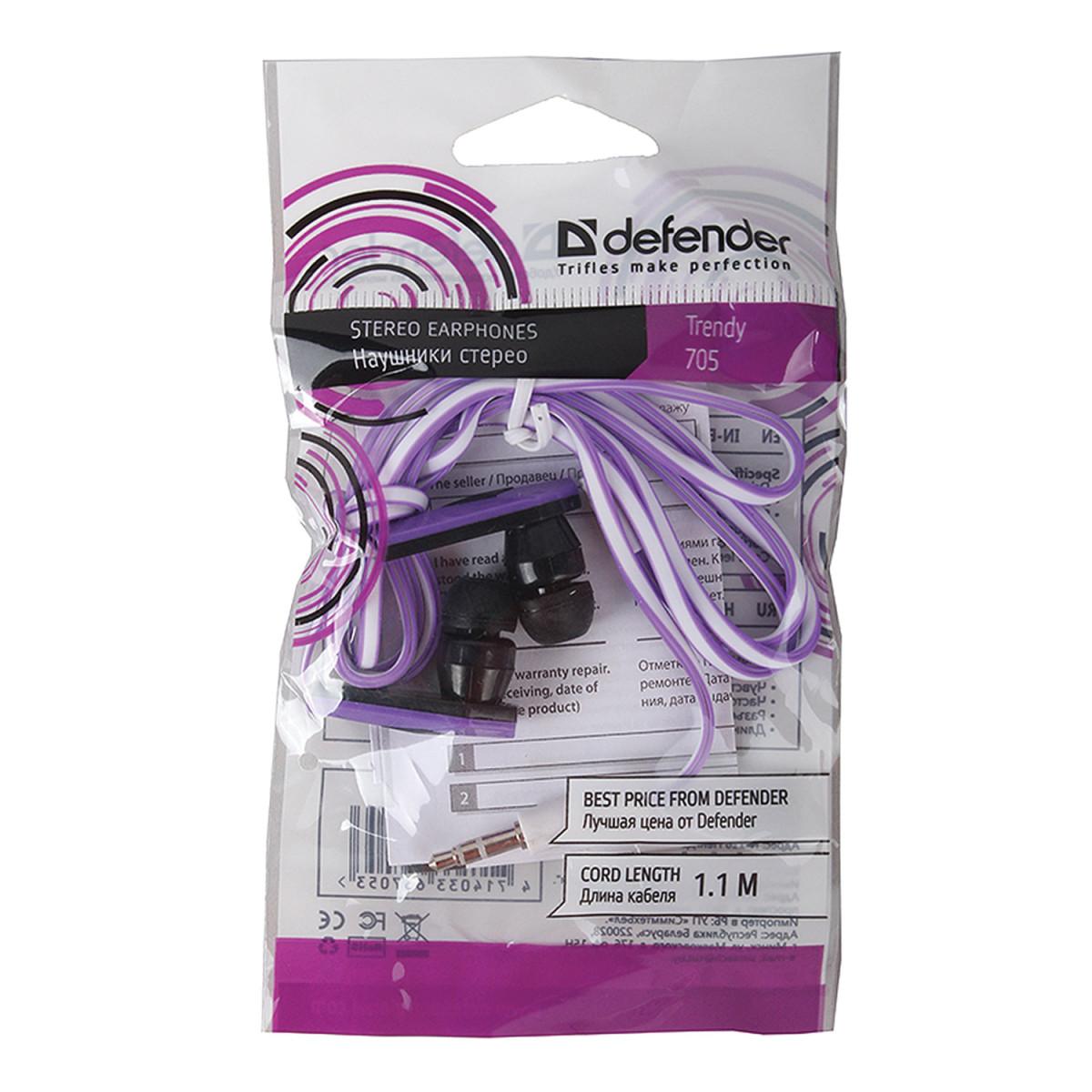 Наушники DEFENDER Trendy 705, проводные, 1,1 м, вкладыши, черные с сиреневым, 63705 (арт. 63705)