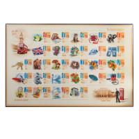 ДПС 2129.Е Коврик-подкладка настольный для письма (590х380 мм), с английским алфавитом, ДПС, 2129.Е