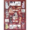 "Finmark A4-871 Декупажная карта ""Japanese Ladies"""