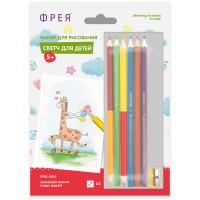 """ФРЕЯ RPSK-0022 """"ФРЕЯ"""" RPSK-0022 """"Забавный жираф"""" Скетч для раскраш. цветными карандашами 21 х 14.8 см 1 л. ."""