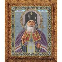 Galla Collection И 037 Икона Св. Лука Крымский и Симферопольский