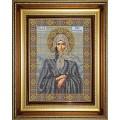 Galla Collection И 043 Икона Божией Матери Ксения Петербургская