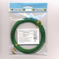"""Gamma 00000034976 Проволока для плетения """"Gamma"""" AW-1,5, d=1,5 мм, 10 м, №25 зеленый"""