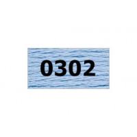"Гамма 0207-0819 мулине ""Gamma"" (0207-0819) х/б 8 м (0302, голубой)"