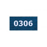 "Гамма 0207-0819 мулине ""Gamma"" (0207-0819) х/б 8 м (0306, васильковый)"