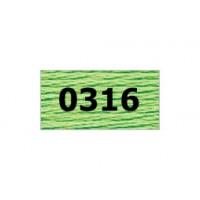 "Гамма 0207-0819 мулине ""Gamma"" (0207-0819) х/б 8 м (0316, салатовый)"