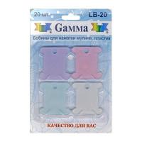 Gamma LB-20 Бобины для мулине «Gamma» LB-20 пластик 20 шт ассорти на блистере