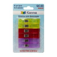 Gamma QC-03 Клипсы для фиксации QC-03  пластик металл 5.5 см 6 шт в блистере .