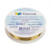 Гамма DGB3/01 Проволока для бисероплетения «Gamma» DGB-3, d 0,3мм 50 м № 01 под латунь, 1 шт.