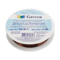 Гамма DGB3/08 Проволока для бисероплетения «Gamma» DGB-3, d 0,3мм 50 м №08 под темную медь, 1шт.