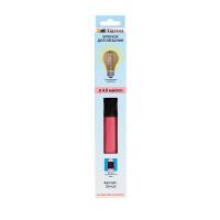 """Gamma CH-LD Для вязания """"Gamma"""" CH-LD крючок с подсветкой пластик d 4.0 мм 15.6 см в картонной упаковке с европодвесом розовый"""