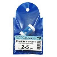 Гамма CR 2-5 Счетчик рядов «Gamma» CR 2mm-5mm