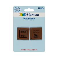 "Gamma HND ""Gamma"" Нашивка ""handmade"" 01 HND 01-1 квадрат коричневый"