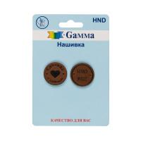 "Gamma HND ""Gamma"" Нашивка ""handmade"" 02 HND 02-1 круг коричневый"