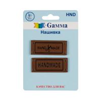 "Gamma HND ""Gamma"" Нашивка ""handmade"" 03 HND 03-1 handmade коричневый"