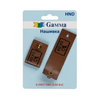 "Gamma HND ""Gamma"" Нашивка ""handmade"" с кнопкой 04 HND 04-1 made with love коричневый"