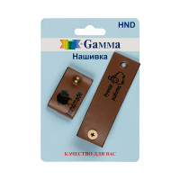"Gamma HND ""Gamma"" Нашивка ""handmade"" с кнопкой 04 HND 04-2 овечка коричневый"