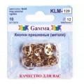 Гамма KLM-120 Кнопки пришивные металл под золото
