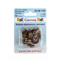 Гамма KLM-150 Кнопки пришивные под бронзу