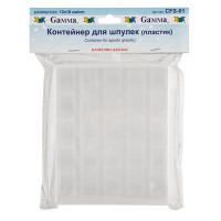 Гамма Контейнер для шпулек Gamma® CFS-01 пластик прозрачный Контейнер для шпулек Gamma® CFS-01 пластик прозрачный