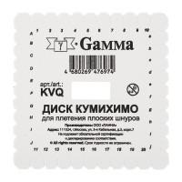 """Gamma KVQ Для вязания """"Gamma"""" KVQ Диск Кумихимо для плетения плоских шнуров"""