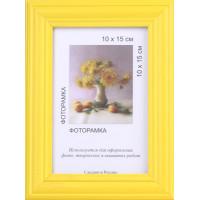"Gamma МРД-05 Рамка ""Gamma"" МРД-05 10 х 15 см дерев. с оргстеклом №01 желтый"