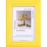 "Gamma МРД-05 Рамка ""Gamma"" МРД-05 15 х 20 см дерев. с оргстеклом №01 желтый"