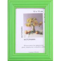"Gamma МРД-05 Рамка ""Gamma"" МРД-05 30 х 40 см дерев. с оргстеклом №02 зеленый"
