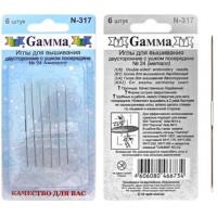 Гамма N-317 Иглы ручные для вышивания двусторонние №24