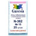"""Гамма N-362 Иглы ручные """"Gamma"""" N-362 гобеленовые №15, упак.-25 шт."""