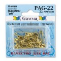Гамма PAG-22 Булавки английские под золото в блистере