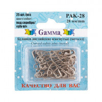 Гамма PAK-028 Булавки английские  изогнутые под серебро в блистере