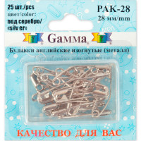 "Gamma PAK-28 Булавки английские ""Gamma"" PAK-28 изогнутые под серебро в блистере 25 шт 28мм"