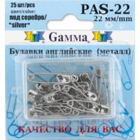 """Гамма PAS-22 Булавки английские """"Gamma"""" PAS-22 под серебро в блистере"""