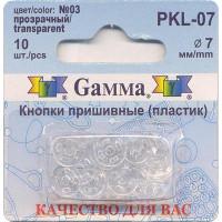 Гамма PKL-07 Кнопки пришивные пластик прозрачный