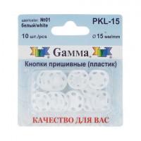 Гамма PKL-15 Кнопки пришивные  №01 белый