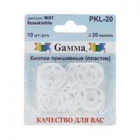 Гамма PKL-20 Кнопки пришивные  №01 белый