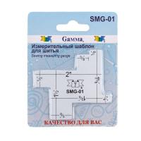 """Gamma SMG-01 Измерительный шаблон пластик в блистере для шитья """"Gamma"""" SMG-01"""