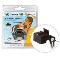 Gamma SS133 Подсветка на очки «Gamma» SS-133