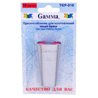 "Gamma TKP-018 ""Gamma""  Приспособление TKP-018 для изготовления косой бейки на 18мм"