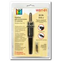 Гамма WBT-01 Прибор для выжигания по дереву