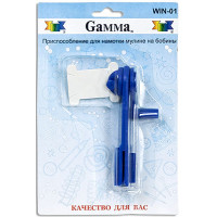 Гамма WIN-01 Приспособление для намотки мулине на бобины